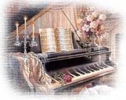 Обучение игре на фортепиано. Профессионально.