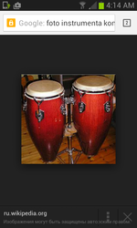 kupluy instrument kongo